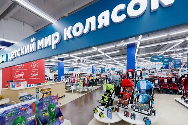 ... оператор торговли детскими товарами в России — сообщает об открытии  первого магазина в новом формате продаж «Детский мир колясок». «Детский мир  колясок» 08ab09f2c49