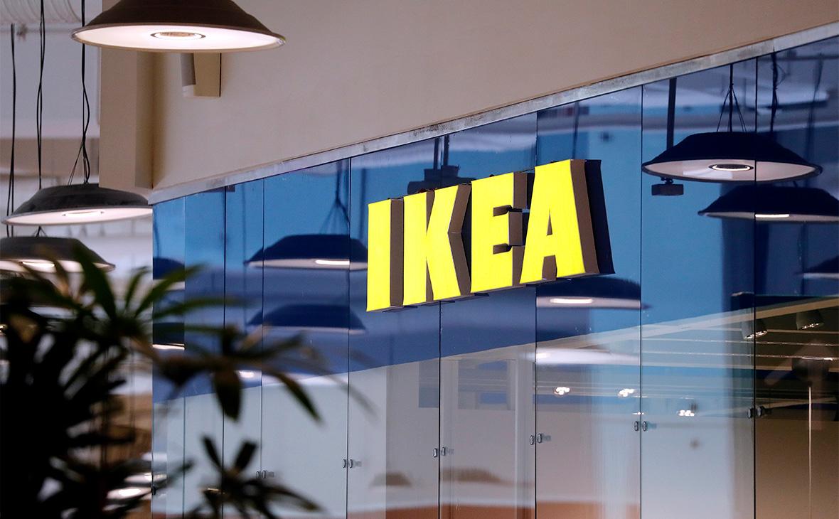 IKEA запускает маркетплейс? – Новости ритейла и розничной ...