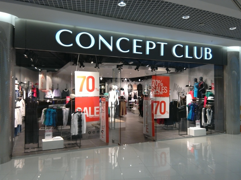 «Сбербанк» получил 51% в Concept Group, развивающей одежные сети Concept  Club и Acoola. Ранее контролирующим акционером была АФК «Система» — теперь  она ... 5d7738b7e82