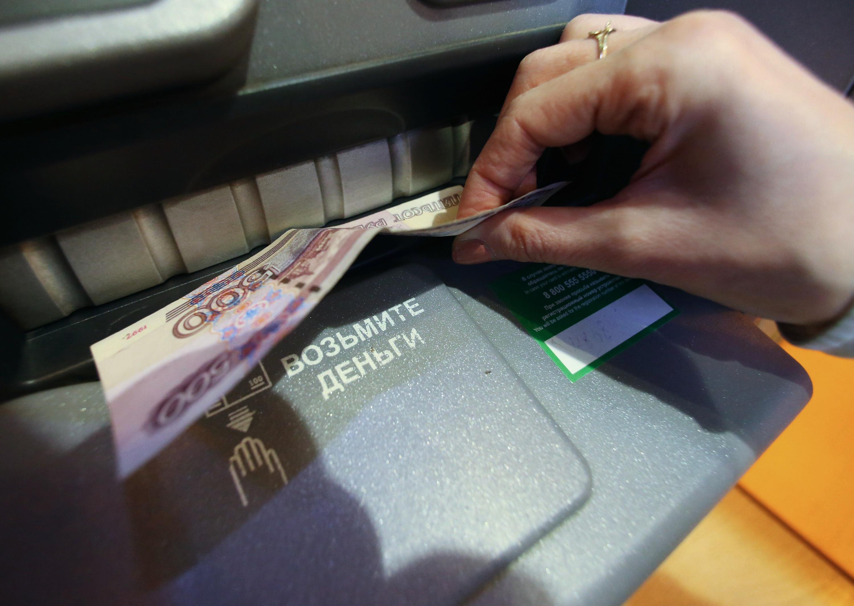 ФАС предложила отменить комиссию заснятие денежных средств вбанкоматах