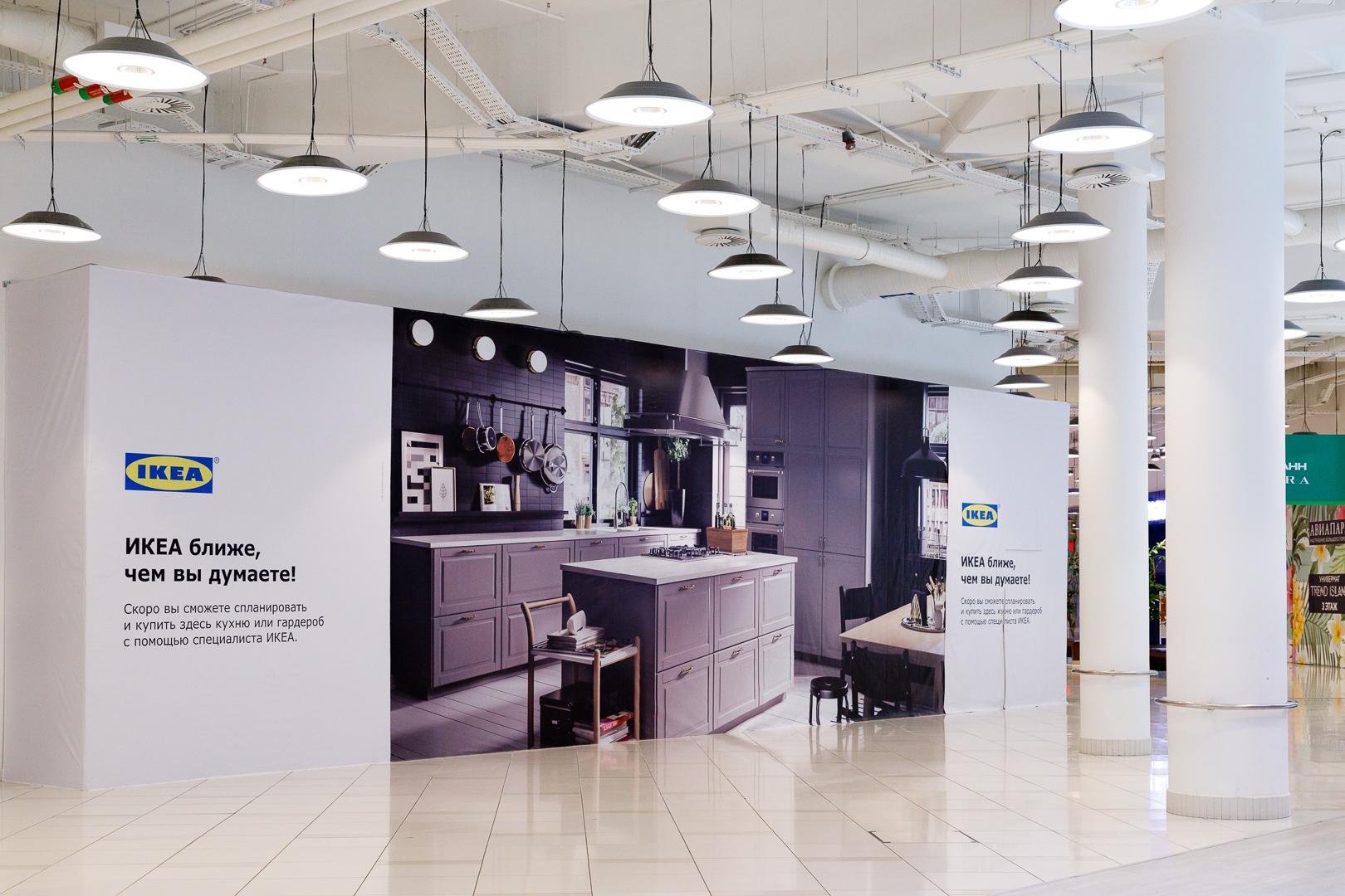 Ikea ждут кардинальные перемены Retailru