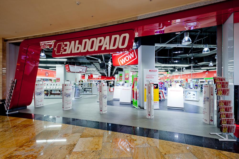 Продажи «Эльдорадо» за2016 год увеличились на11% год кгоду