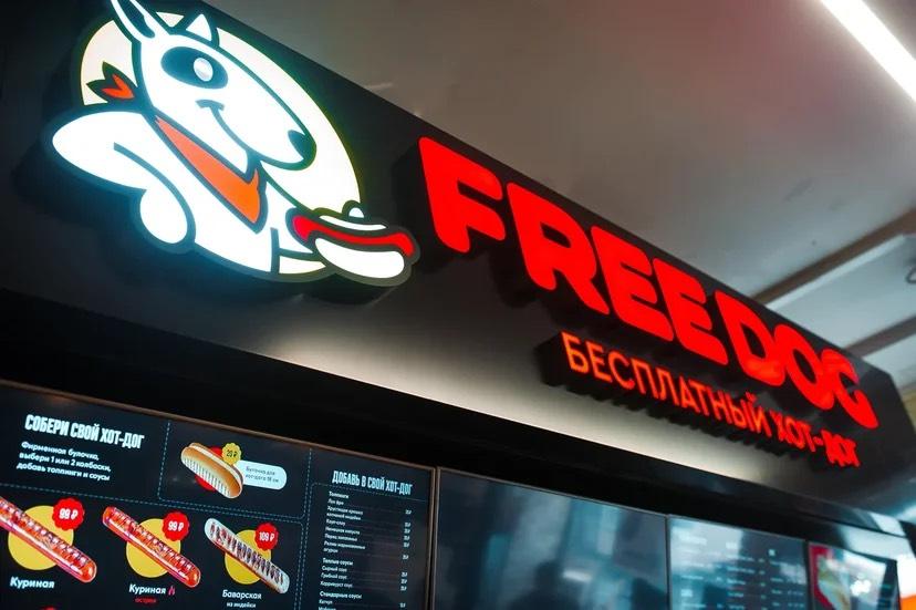 Юрий Левитас: «Мы стремимся к тому, чтобы вся еда была бесплатной»