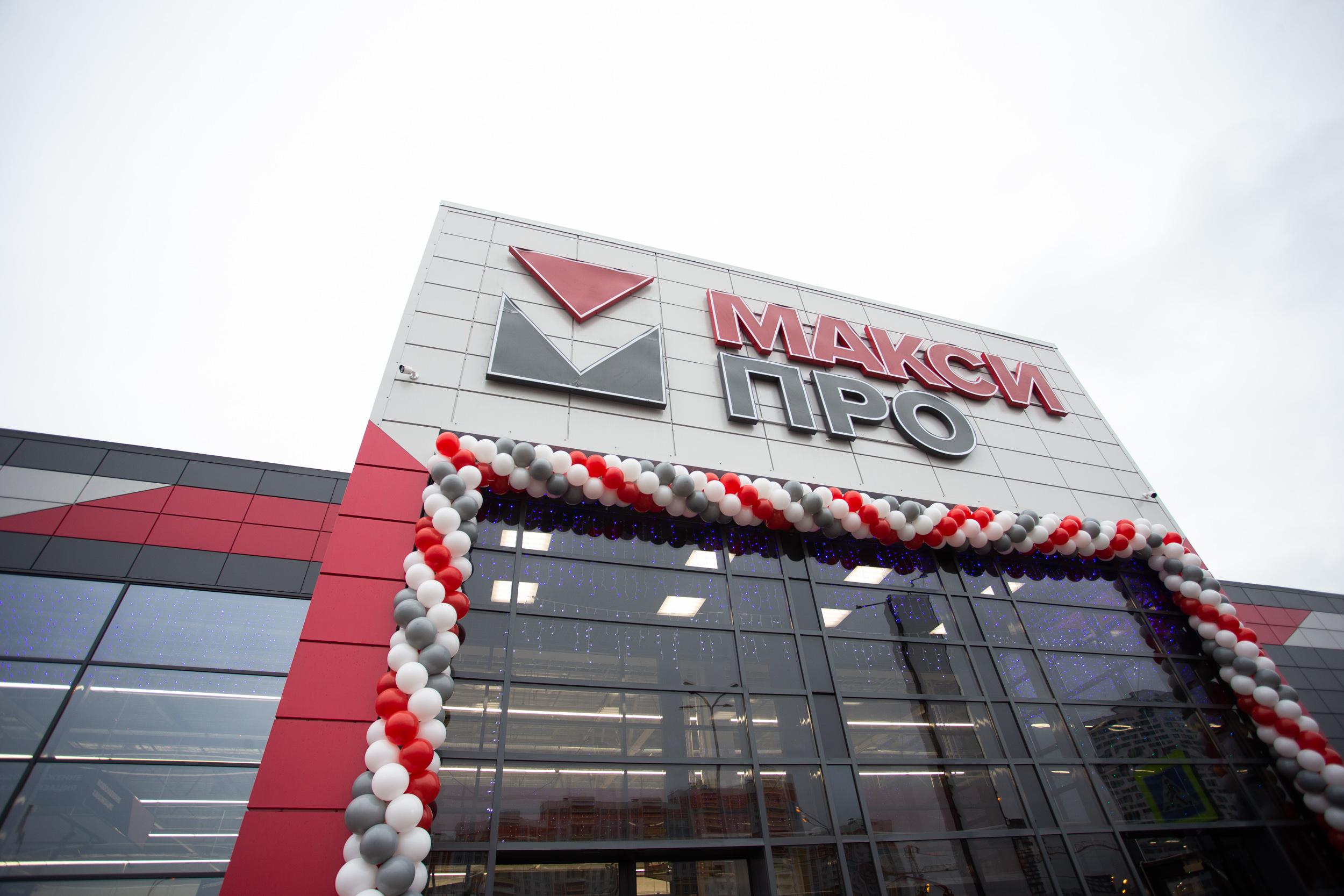 Владимир Самохвалов, «МаксиПРО»: «Кризис – удачное время для стартапов»