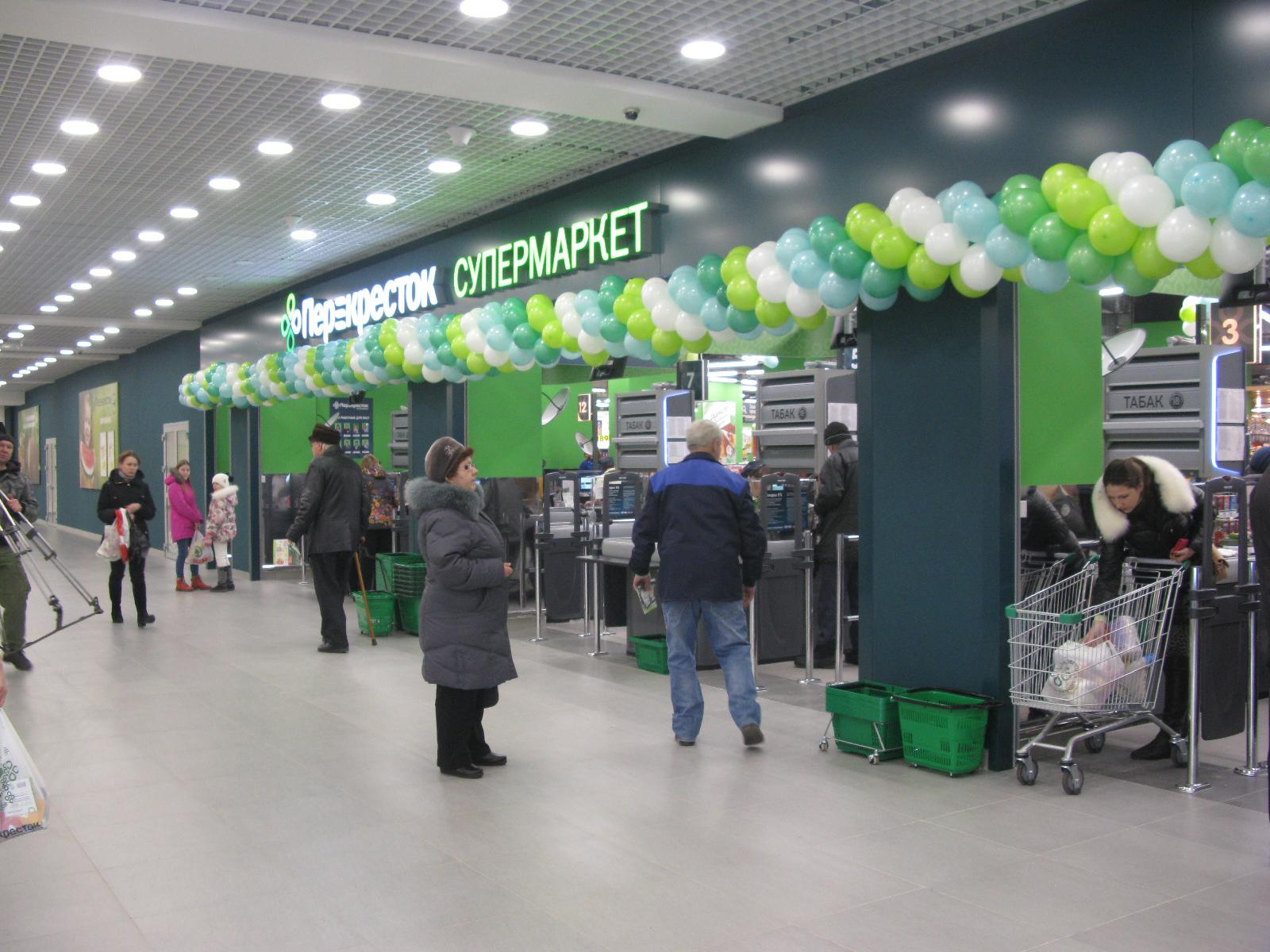 «Перекресток» запустил в столице России онлайн-магазин