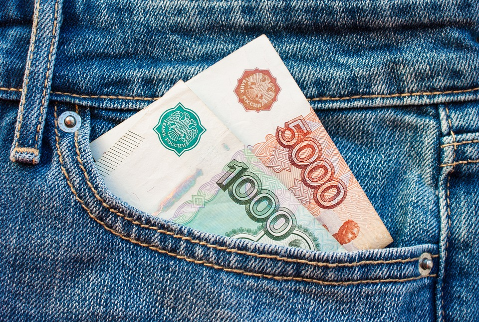 Руководство предлагает запретить оплачивать покупку квартир имашин наличными