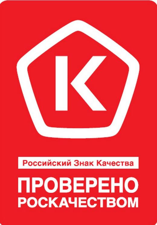 товары с российским знаком качества