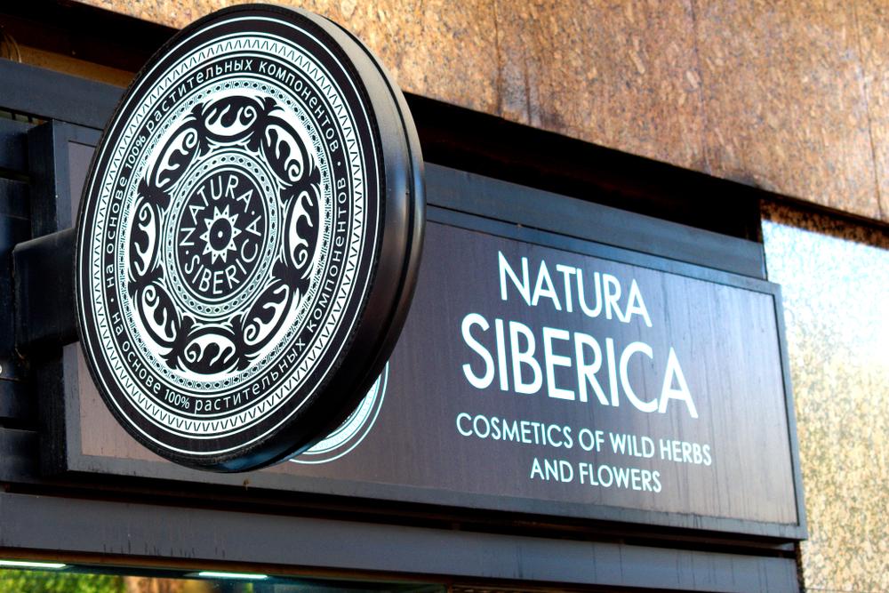 Суд арестовал бренды компании Natura Siberica