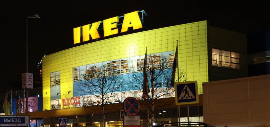 компания Ikea запускает интернет магазин Retailru