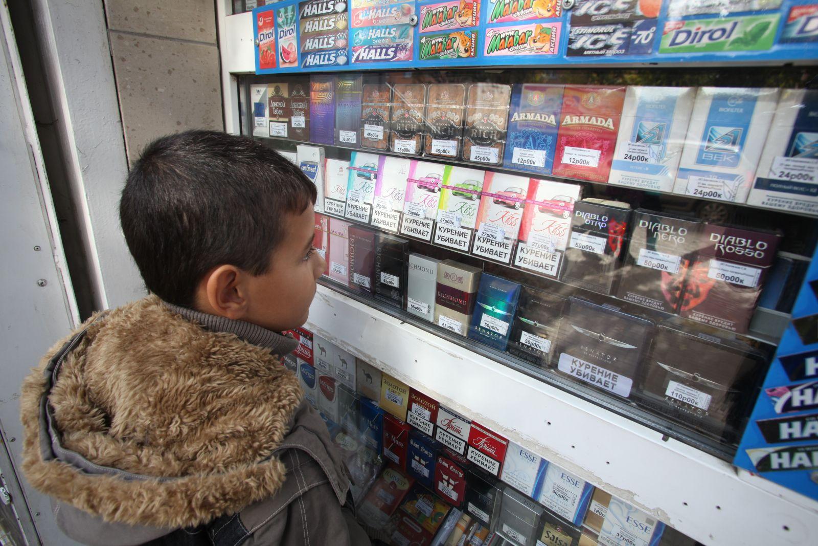 Табачные изделия магнит табак для кальяна пермь опт