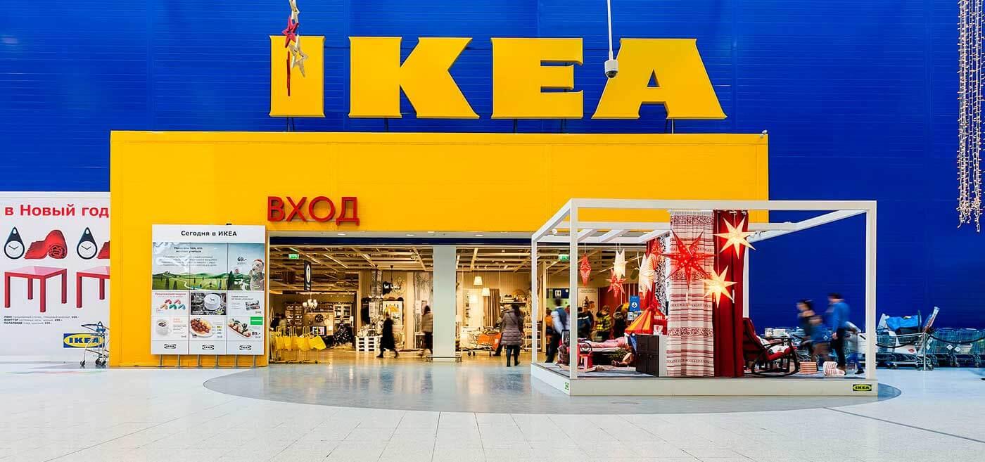 неизвестная Ikea развитие и инициативы компании от истоков до наших