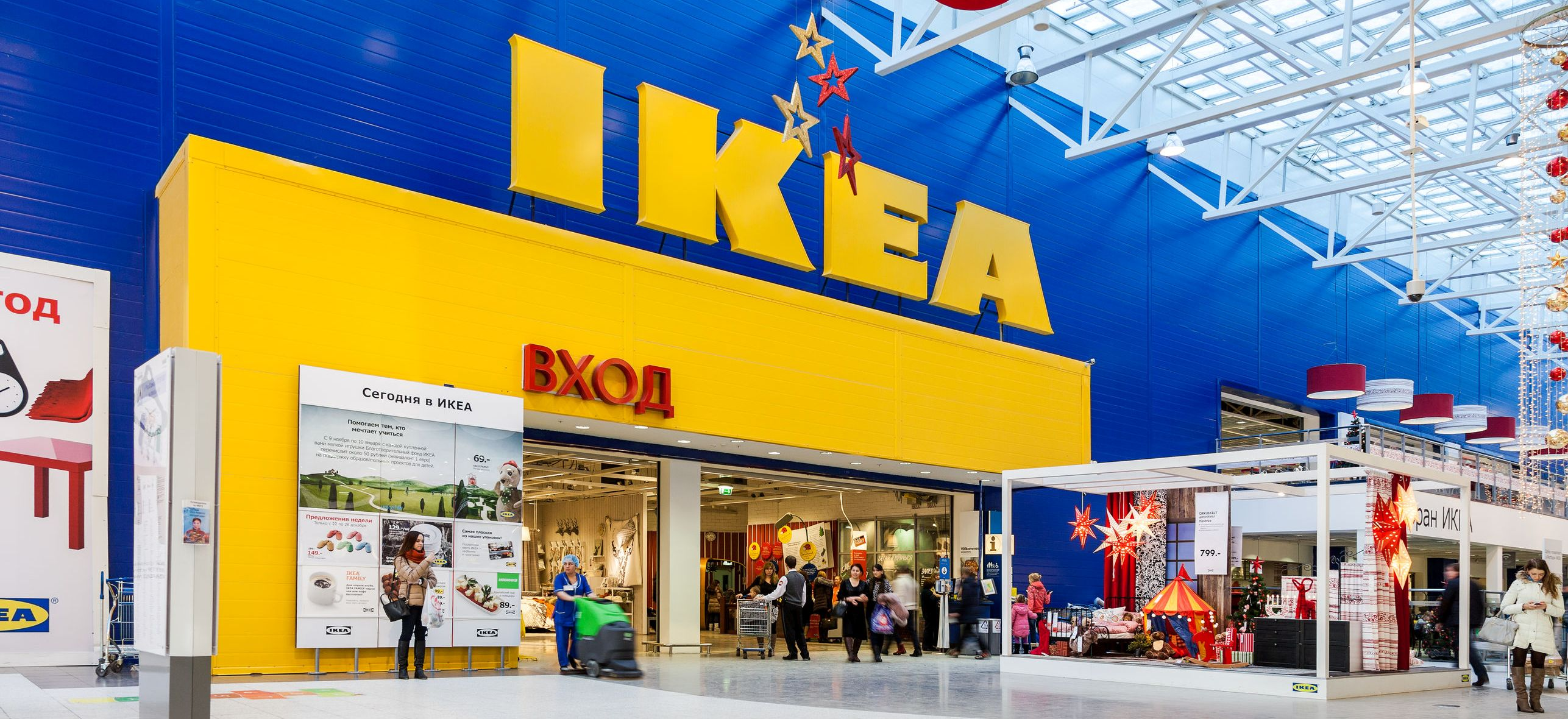 Осенью в Москве откроется самая большая IKEA городского ...