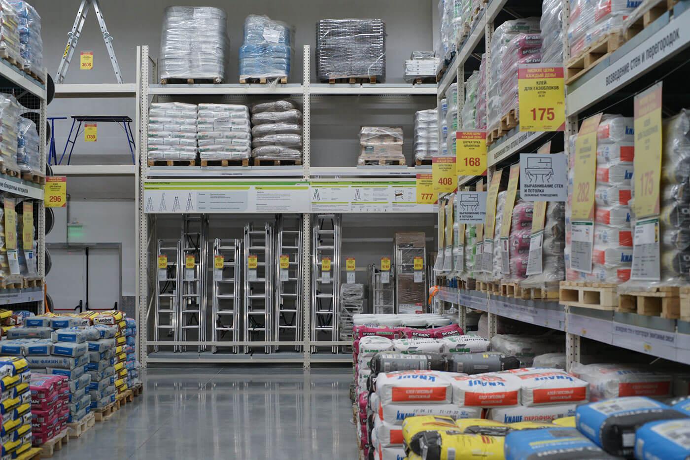 Исследование INFOLine: рынок DIY показал рекордное снижение на 6%