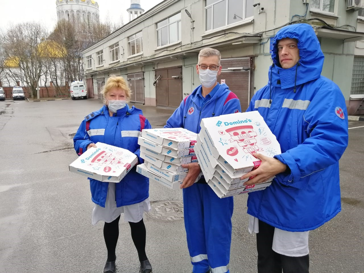 источник: Domino's Pizza