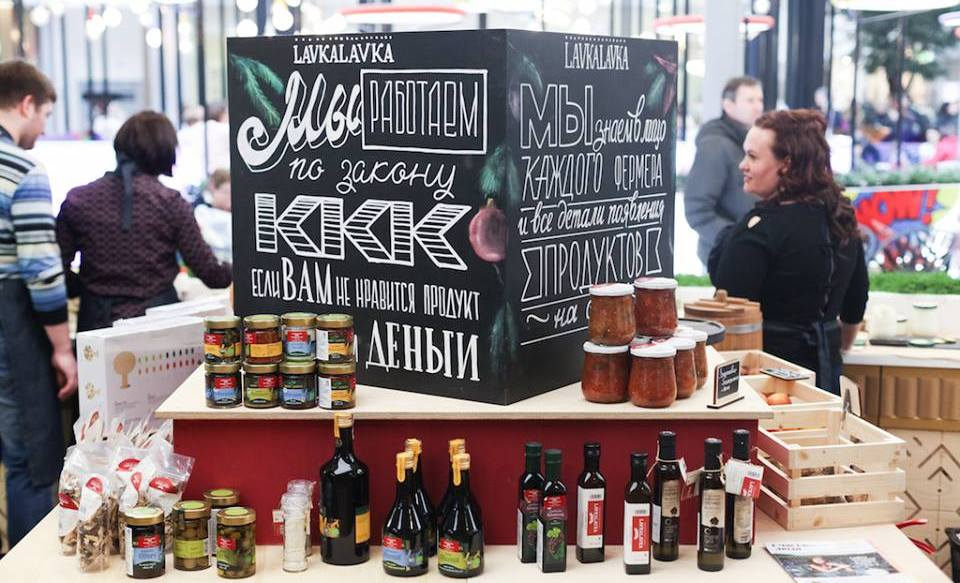 Генпрокуратура пригласила LavkaLavka набеседу из-за биткоинов