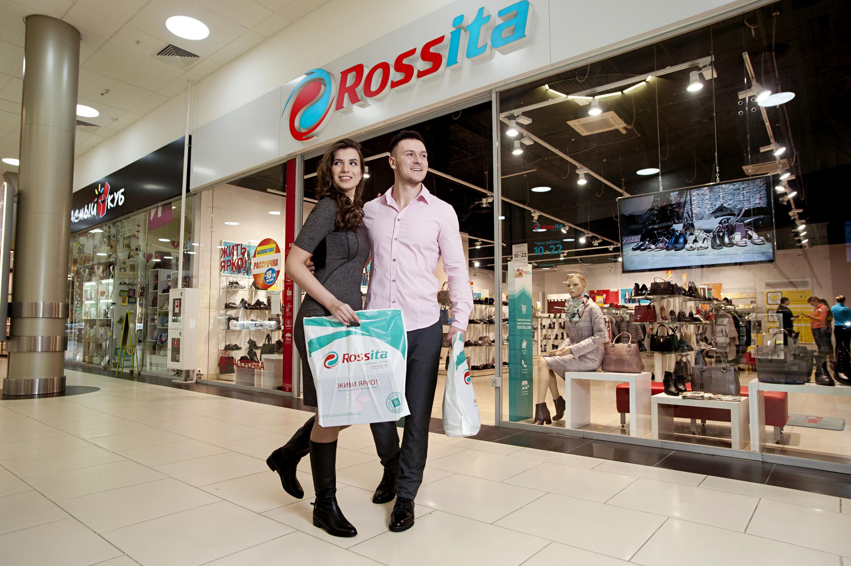 Котировки «Обуви России» взлетели на20% нановости обобратном выкупе акций