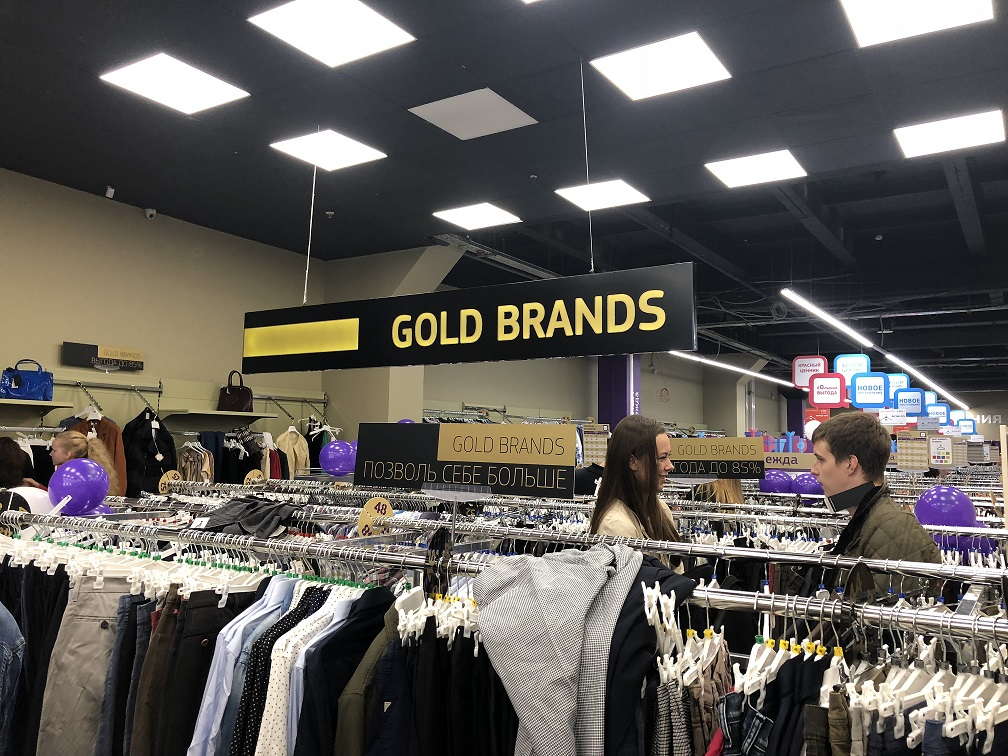 Gold Brands