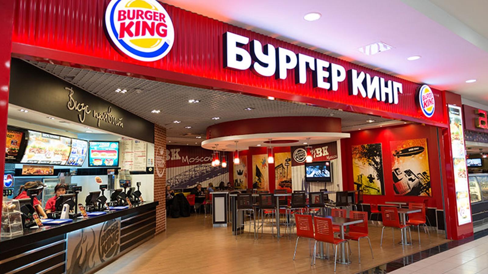 1ea3be54ba6e4 «Московское УФАС России возбудило дело в отношении Burger King за  непредставление информации по запросу антимонопольного ведомства», —  говорится в сообщении ...