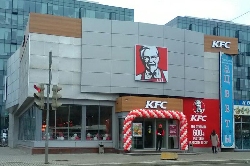 К 2020-ому сеть KFC в Российской Федерации иСНГ вырастет практически вдвое