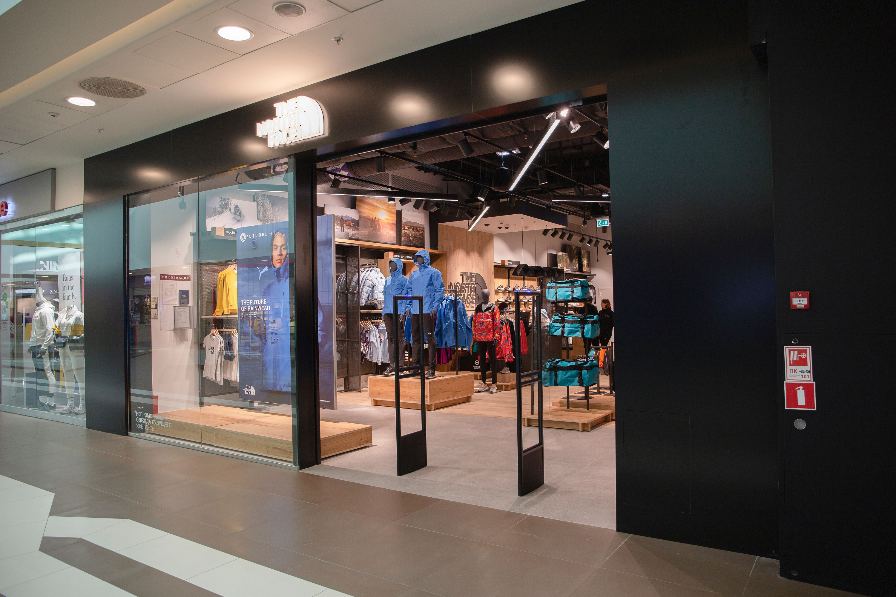 фото: Inventive Retail Group