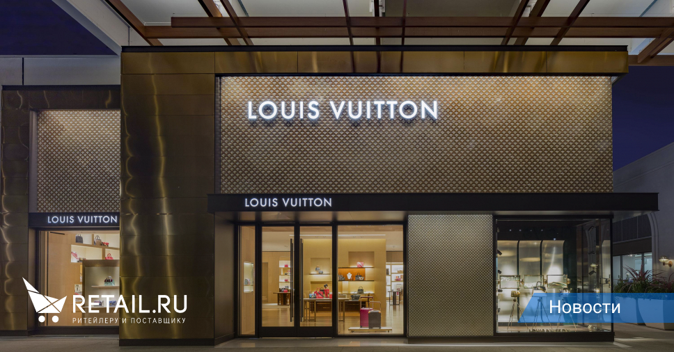 04a405fb635a Louis Vuitton будет управлять отелем рядом с Кремлем | Retail.ru