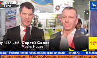 Сергей Серов, Master House, на выставке HouseHold Expo 2019