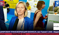 Елена Кононова, X5 Retail Group, #HPP2019 #RetailПрессЦентр
